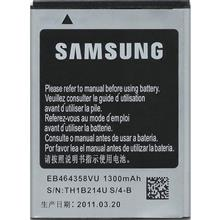 SAMSUNG Galaxy Young 2 Battery